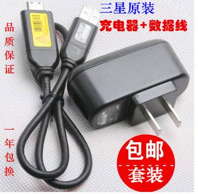 三星充电器PL20 PL100 PL120 PL150 PL170 PL210 数码相机数据线