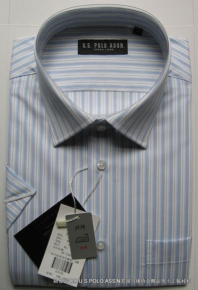 U.S.POLOASSNポール(アメリカンポロ協会)専門売り場男性縦縞半袖全綿無料シャツ