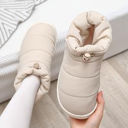 冬季家居家羽绒棉拖鞋女高包跟室内防滑软厚底加绒保暖情侣棉鞋男