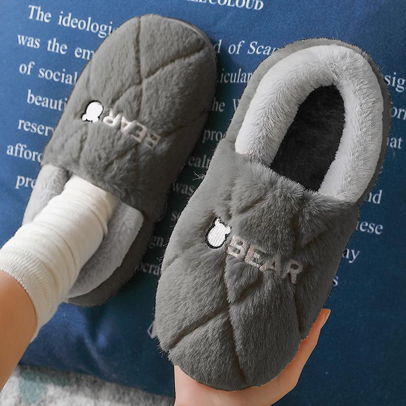冬季棉拖鞋男士包跟2020新款家居情侣室内防滑保暖家用毛毛托鞋女
