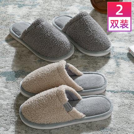 冬季棉拖鞋女室内保暖软底地板毛拖鞋家用情侣一对秋冬月子拖鞋男