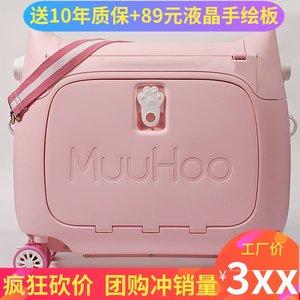 韓國MINNOW兒童行李箱可坐騎可睡20寸旅行箱ins網紅男女童登機箱