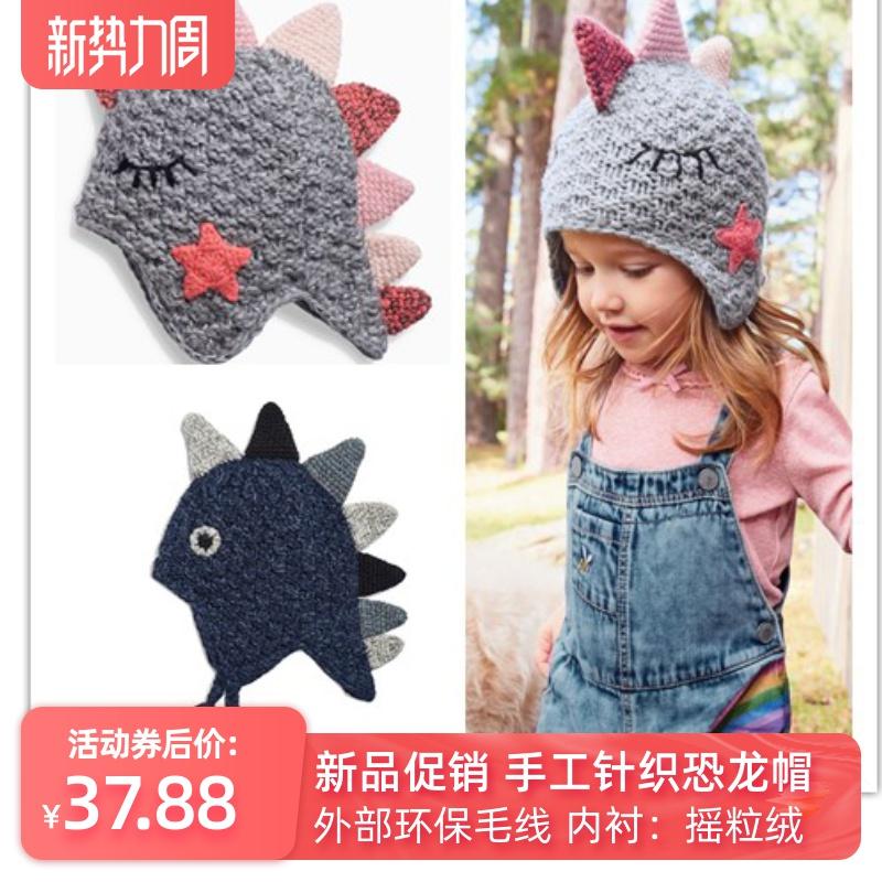 2020春秋冬款卡通恐龙手工男童女童儿童毛线帽宝宝针织帽护耳帽子
