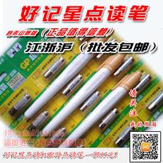 Ручка для рисования Hi-Tech P700/P770/P880 P1000/p800/P500