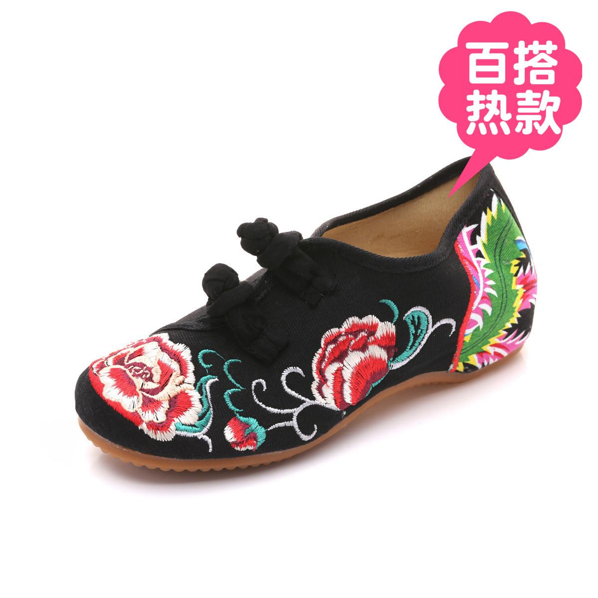 中國代購|中國批發-ibuy99|低跟鞋|绣花布鞋夏秋款牛筋底低跟潮流女装休闲女式学生平底单鞋 妈妈鞋