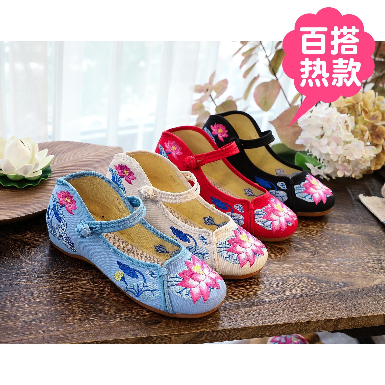 中國代購|中國批發-ibuy99|低跟鞋|中国风复古绣花布鞋潮流女装休闲女式学生花朵一字扣女士单鞋低跟