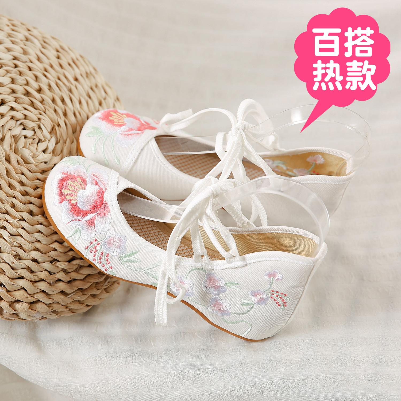 中國代購|中國批發-ibuy99|低跟鞋|低跟绑带汉服鞋子绣花潮流女装休闲女子学生软底布鞋女单鞋舞蹈鞋