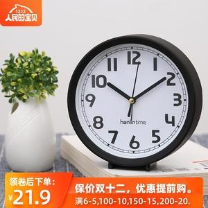简约小座钟表闹钟静音桌台面客厅装饰品创意学生卧室床头家居摆件