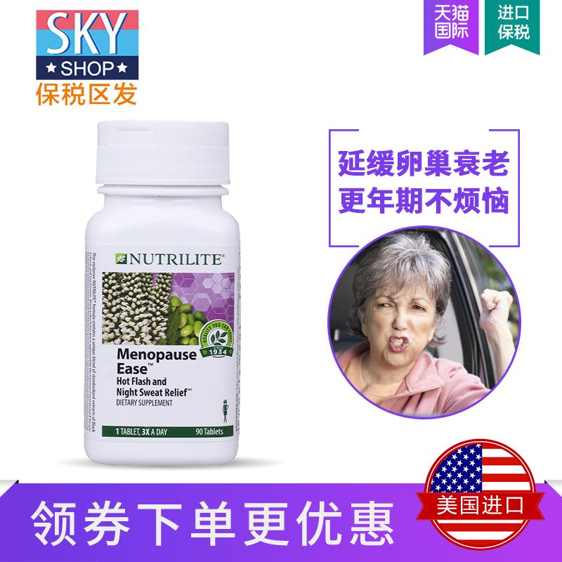 美国产安利纽崔莱大豆异黄酮雌激素天然正品更年舒 卵巢更年期
