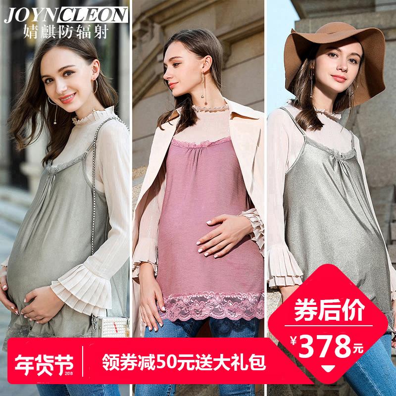 Jing единорог радиационной защиты одежда беременная женщина подлинные беременная женщина радиационной защиты одежда четыре сезона ношение 100% серебро волокна с пакетом почта