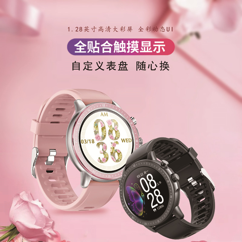 Womens smart watch high-end multi-functional sports man couples bracelet blood pressure measurement heart rate meter step by step phone reminder