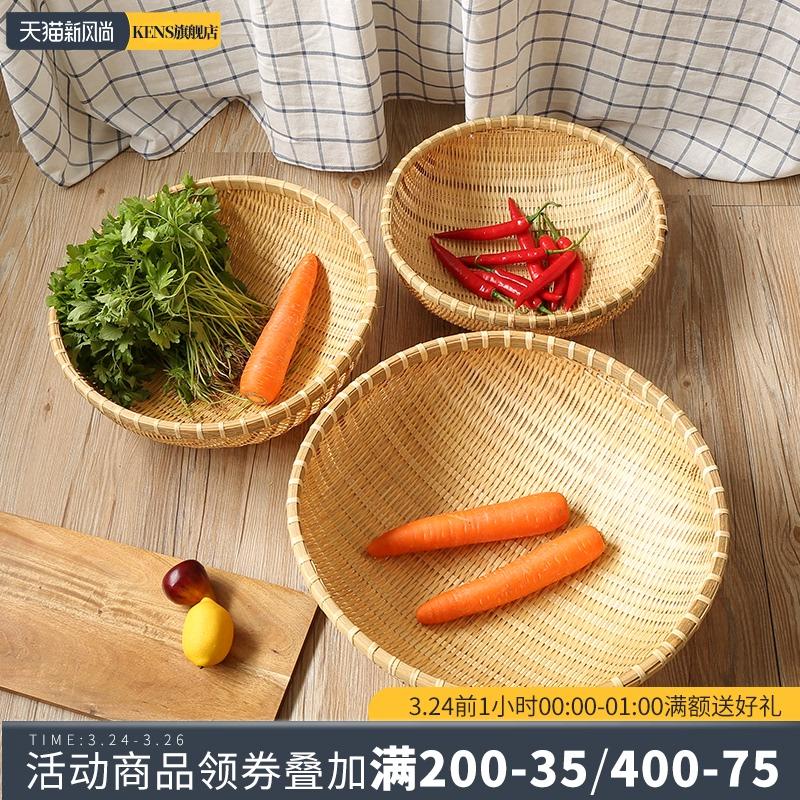 kens进口竹编厨房水果盘馍筐竹篮筐