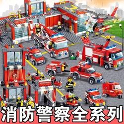 兼容乐高拼装积木男孩子城市警察8消防局12汽车14益智10周岁6玩具