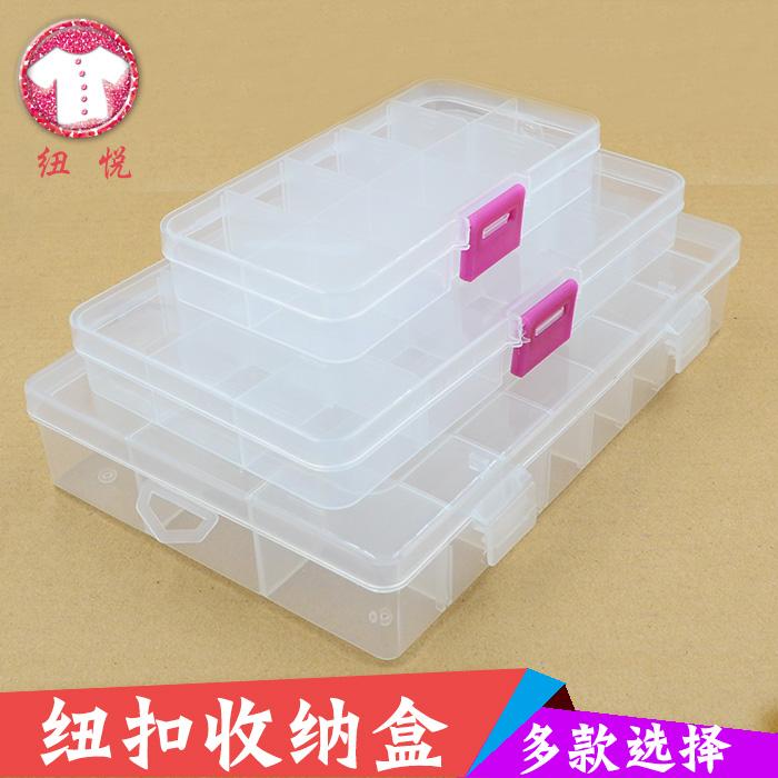 Акрил прозрачный ящик сын пластик кнопки коробка кнопка классификация в коробку шкатулка частей коробка бесплатная доставка