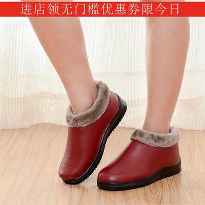 特价冬季妈妈全包跟皮棉鞋防滑防水保暖室内毛绒拖鞋男女士厚底鞋