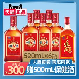 劲 劲牌 中国劲酒 520mL*6瓶整箱装 保健酒 35度 套装