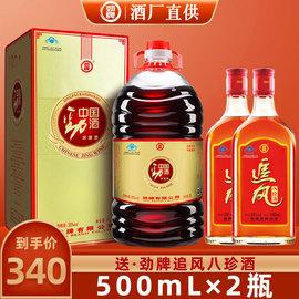 【酒厂直供】大冶劲牌35度中国劲酒5L大桶装保健酒礼盒装整箱图片