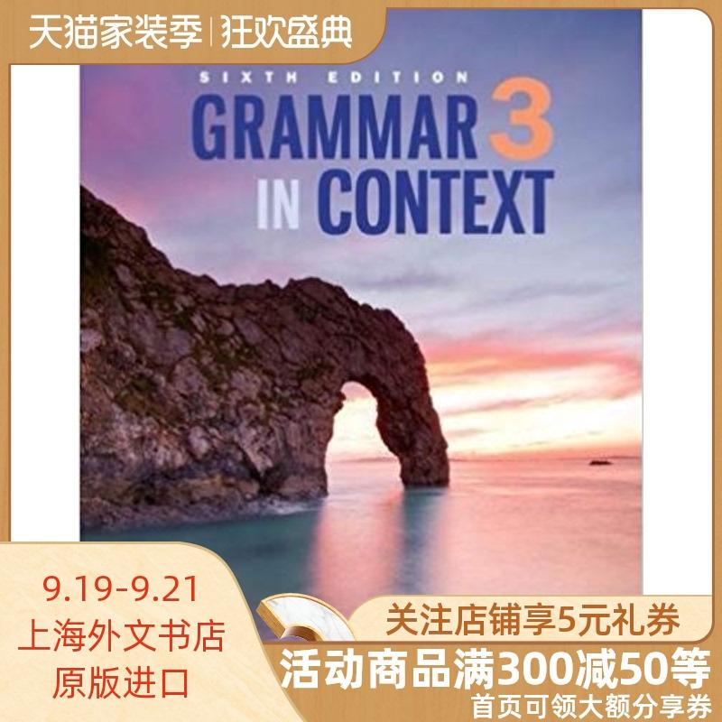 英文原版 Grammar in Context 3: Student Book/Online Workbook  国家地理 语法3 学生书带线上练习册
