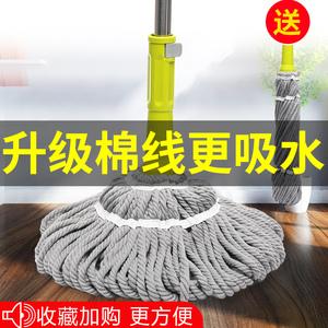 自拧水旋转拖把家用懒人拖布地拖免手洗干湿两用挤水老式棉线墩布