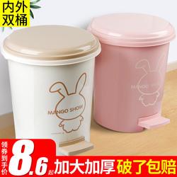 垃圾桶带盖家用厕所卫生间客厅创意脚踩圾垃桶大号厨房有盖拉极桶