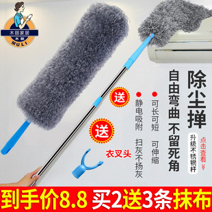 鸡毛掸子除尘家用可伸缩禅子打扫卫生工具扫灰毯子大扫除神器掸子