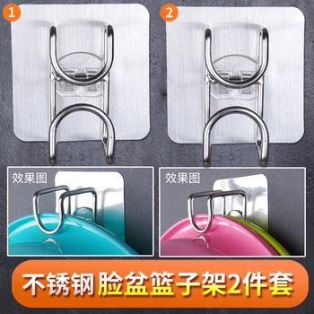 洗脸盆收纳架卫生间置物强力壁挂钩