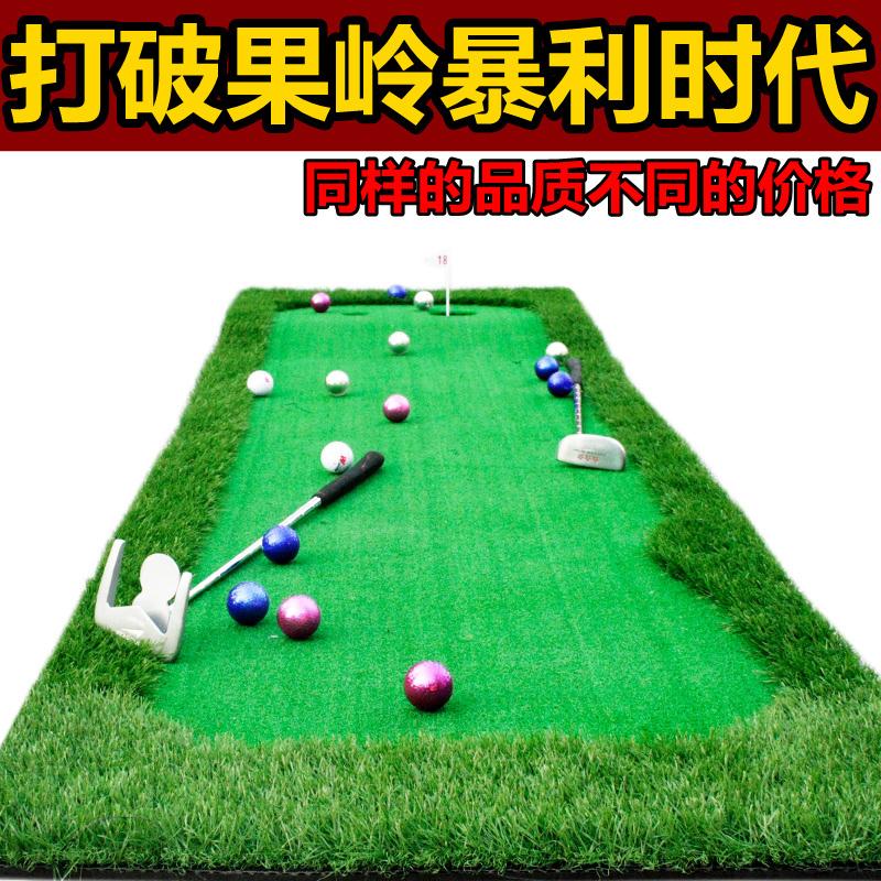Комнатный мини гольф зелень короткая клюшка тренажёр установите практика одеяло искусственный моделирование фрукты Ridge Golf статьи