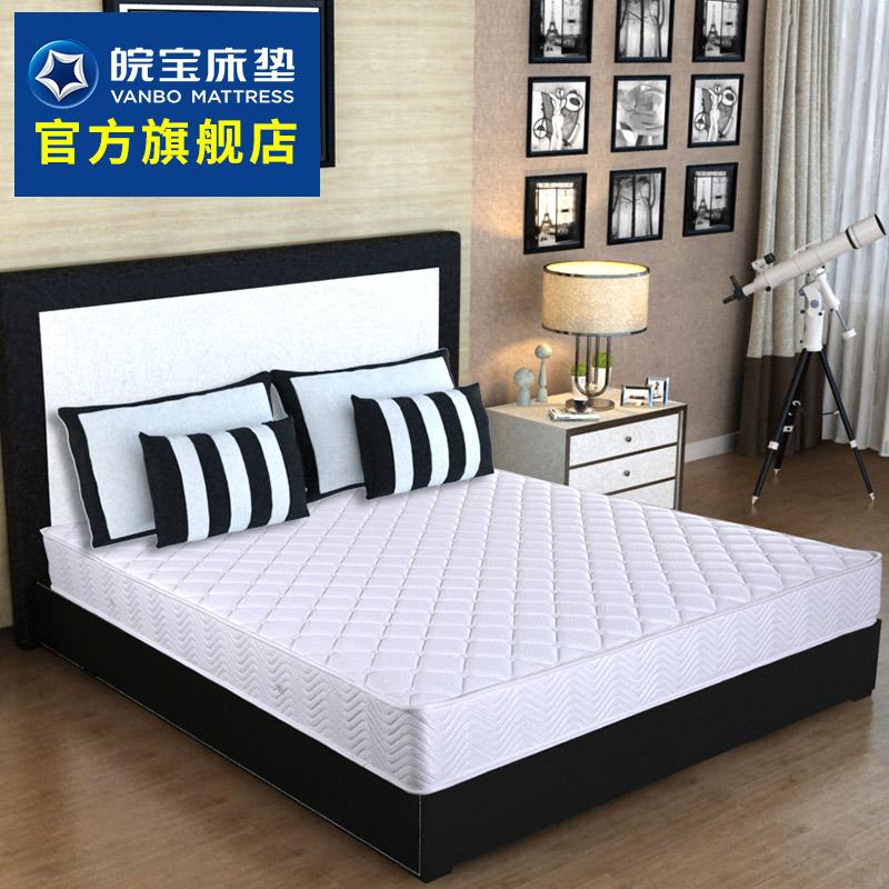 皖��床�|天然椰棕��立��簧床�|席�羲甲�|1.5米1.8米床 巴黎�偃�