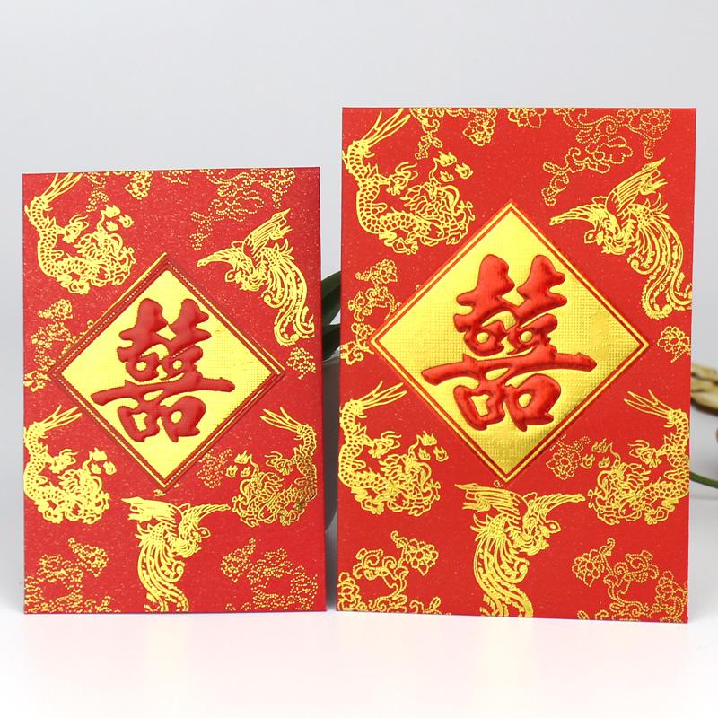 Mini red bag bag door European style tiktok wedding ceremony, vibrato, the same personality creativity, custom seal lo