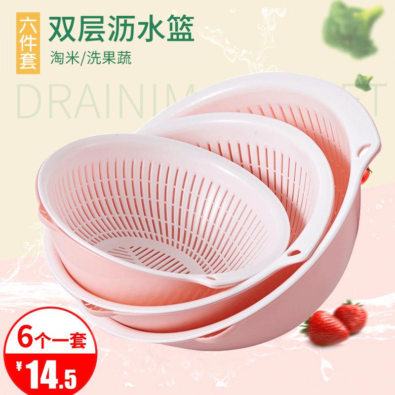 双层洗菜盆沥水篮塑料家用漏水果盘质量怎么样
