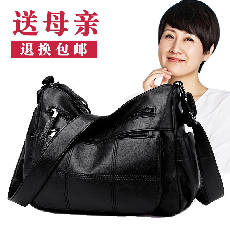 中年大包包2020新款老年单肩斜挎包女士背包大容量妈妈婆婆软皮包