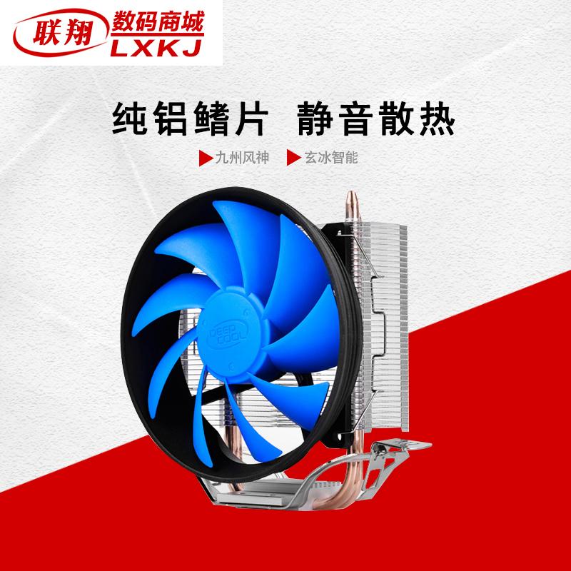 多九州风神CPU玄冰散热器风扇智能版铜管散热静音4005300i3