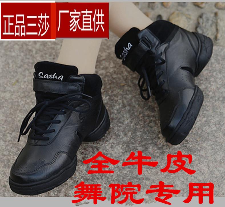 正品三莎舞蹈鞋新款女式增高爵士舞软底广场舞真皮跳舞鞋现代舞鞋