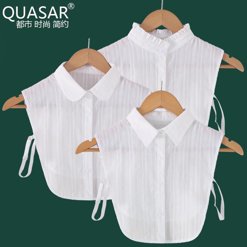 秋冬百搭假领子纯棉装饰衬衣领衬衫