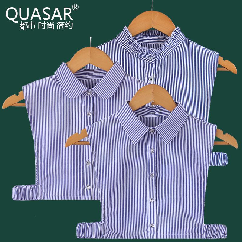 Quasar韩版秋冬新品棉条纹假领衬衫假领子女士毛衣卫衣装饰假衣领