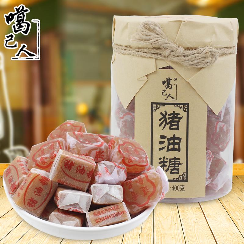 噶己人潮汕手工软糖80后经典怀旧零食猪油糖400g传统特产休闲零食