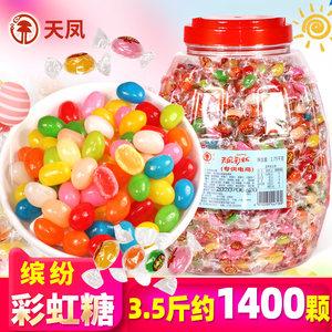 天凤彩虹糖罐装散装七彩QQ糖果彩色软糖混合水果味儿童糖果喜糖