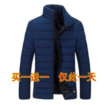 反季清仓男士羽绒服轻薄短款加肥加大男大码中老年超薄断码处理