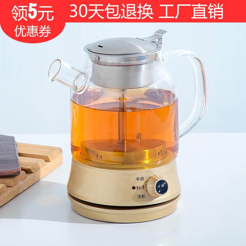 心好茶皇子全自动煮茶器黑茶蒸汽电热茶壶红茶煮茶壶加厚玻璃耐热