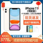 【现货速发/顺丰包邮】Apple 苹果 iPhone 11(A2223)简配版 全网通苹果11苹果手机/iPhone 11/苹果11/11