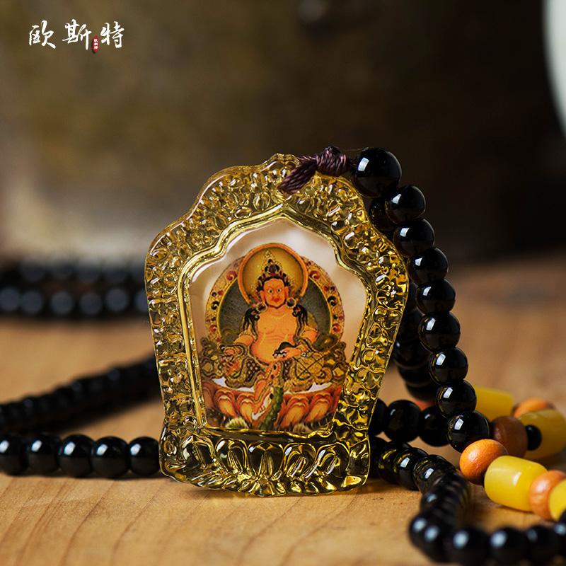 欧斯特 琉璃黄财神佛像唐卡吊坠 西藏佛牌藏族饰品毛衣链项链挂件