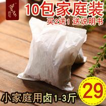 菜男小卤料包15g*10包五香卤料包香浓卤肉料香料调料八角桂皮香叶