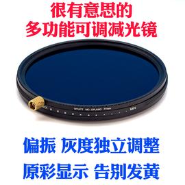 悦摄多层镀膜 偏振镜 可调ND中灰减光镜偏振镜 二合一滤镜ND2 400