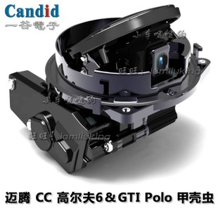 Volkswagen Magotan CC flag flip Golf 67 GTI special CCD reversing camera a valley 2 years for