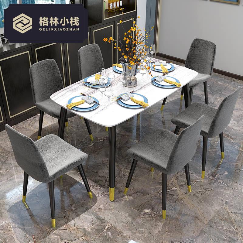 新中式轻奢长方形一六椅大理石餐桌1777.00元包邮