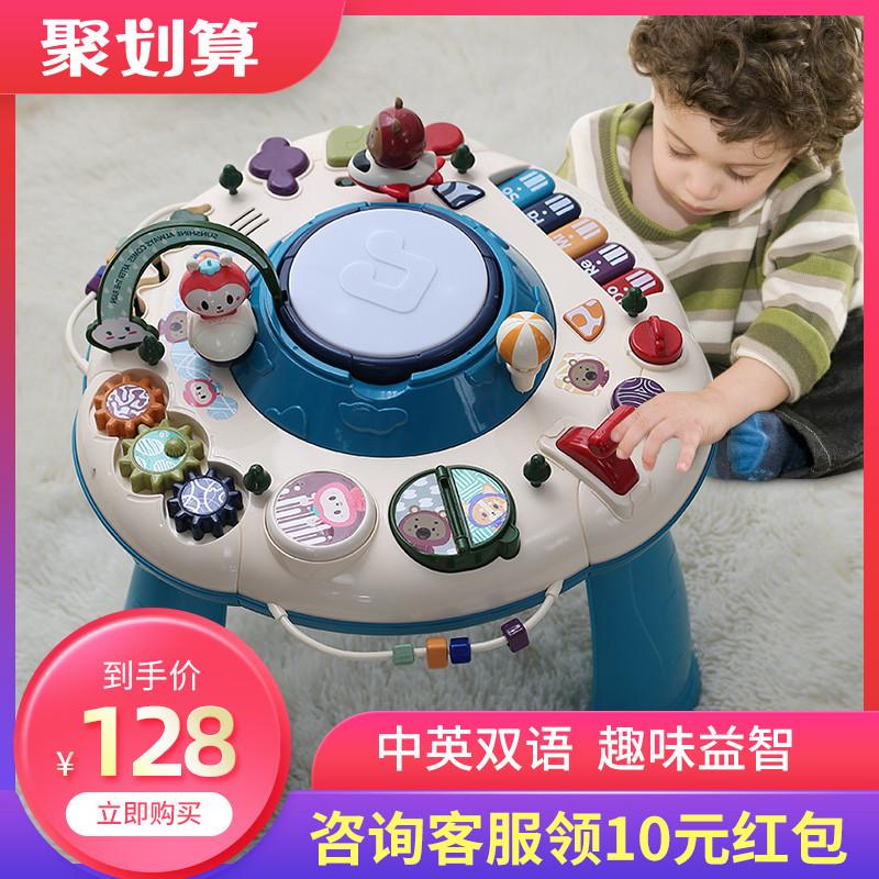 Развивающие игрушки Артикул 615672934667