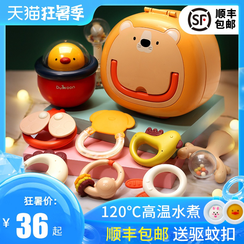 Игрушки для новорожденных Артикул 618428501391