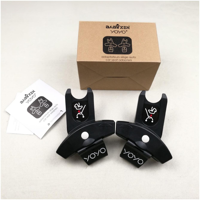 现货欧洲新款Babyzen yoyo+婴儿推车原装提篮适配器转换器