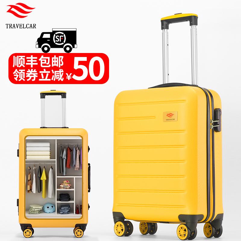 Небольшие дорожные сумки Артикул 598494419361