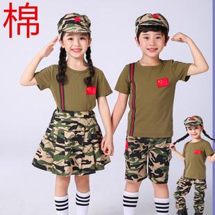 兒童迷彩套裝小學生短袖軍訓夏令營服裝警察軍人幼兒演出服特種兵